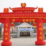 Balon Gate